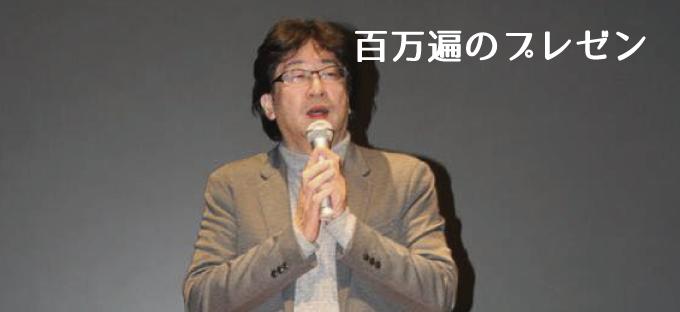 佐藤伸彦 :「個人のデーターは個人に持たせるーナラティブブックー」