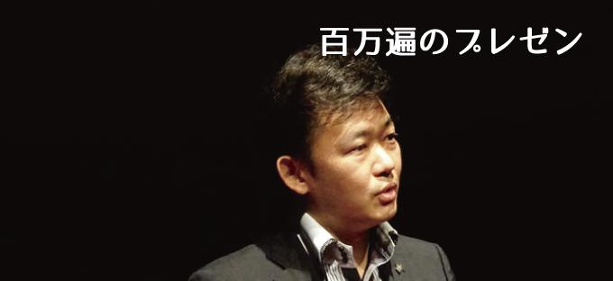 吉村芳弘「あなたが一般病院で臨床研究をすべき3つの理由」