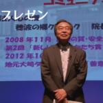 三浦正悦:ひとりひとりのドラマを創るコミュニティケア