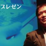 中尾彰宏:治療に貢献するITシステムを作りたい
