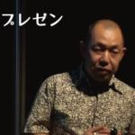 佐藤隆裕:家で看取ること