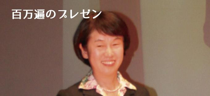 村上紀美子:ときどき「患者の目線」で話しませんか?