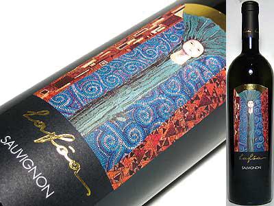 ソーヴィニオン・ブランの白ワイン
