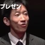 山上智史:ひとりでも多くの笑顔のために! 福祉用具専門相談員の行う高齢者環境づくり
