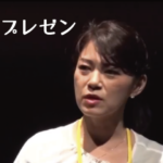 志田清美「足から健康!~足ビリテーションのすすめ~」