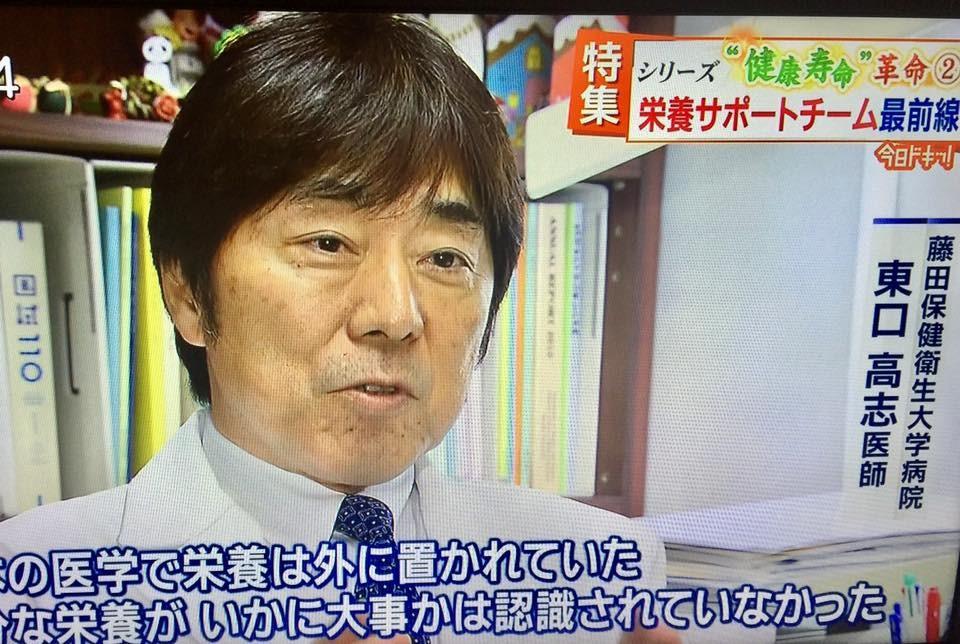 HBCの今日ドキッ!(8月6日 17時30分 放映)