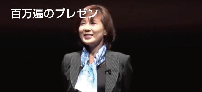 MEDプレゼン2016在宅医療 北川智美「始動!特定看護師 ―在宅につながる新しい看護師の役割―」