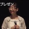 田中志子:「ひとくくりにするってどうなんだろう!? ―運転免許と認知症―」
