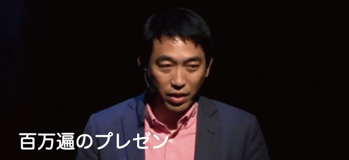 永谷 研一「できたことノート」 〜自己肯定で未来を創ろう!〜