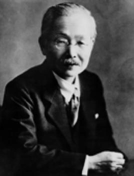 東京帝国大学・池田菊苗博士