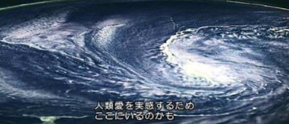 『惑星ソラリス』